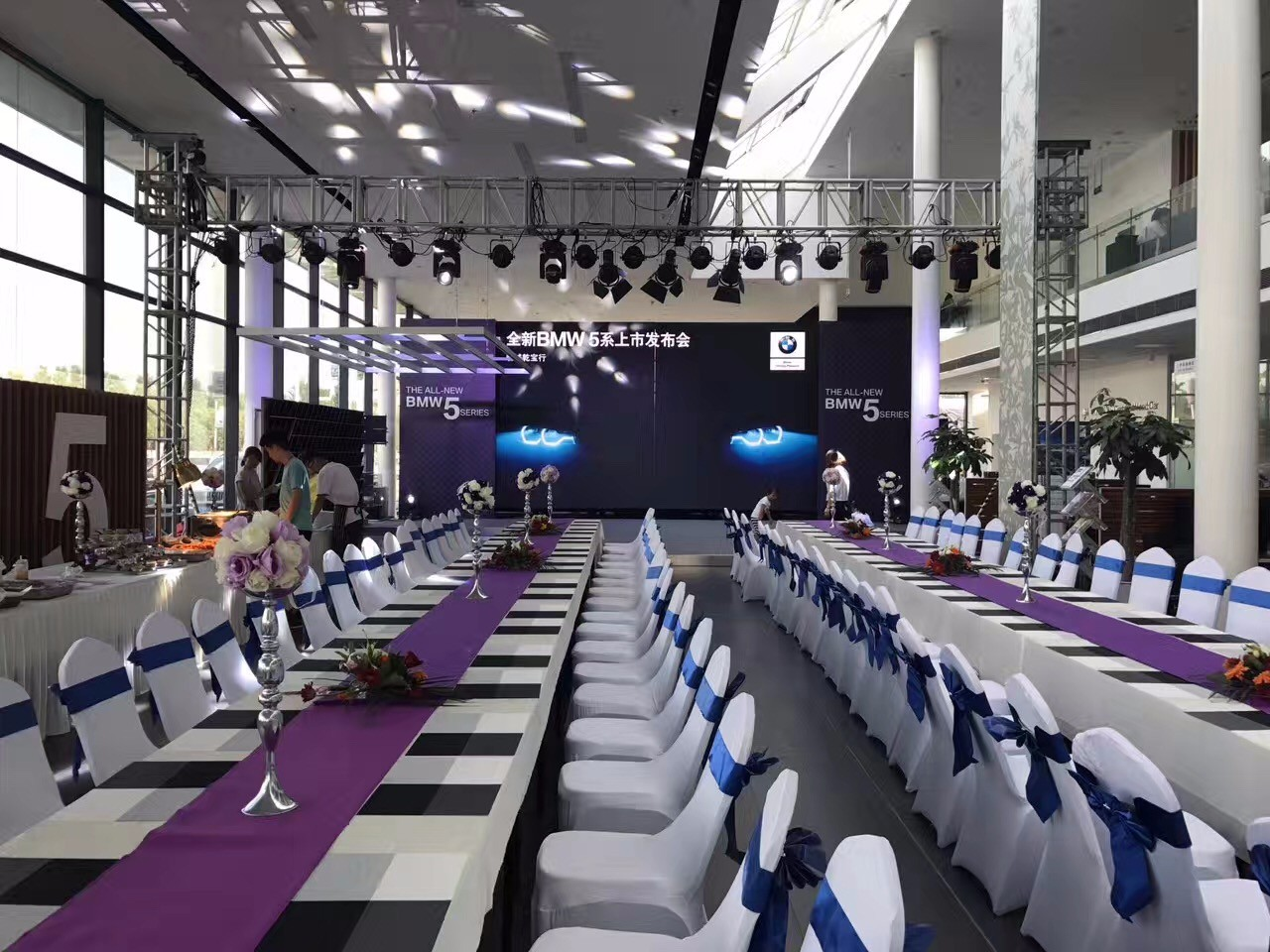 全新寶馬5系上市發布會|會議會展/Convention-聊城龍元廣告文化傳媒有限公司