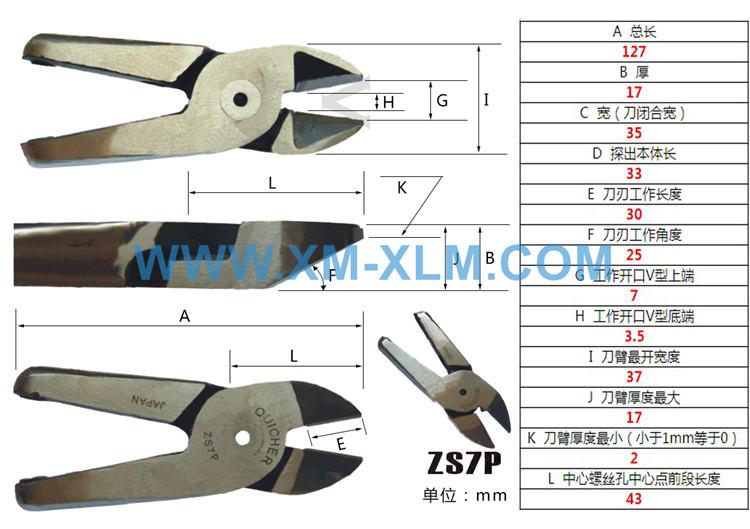 ZS7P.jpg