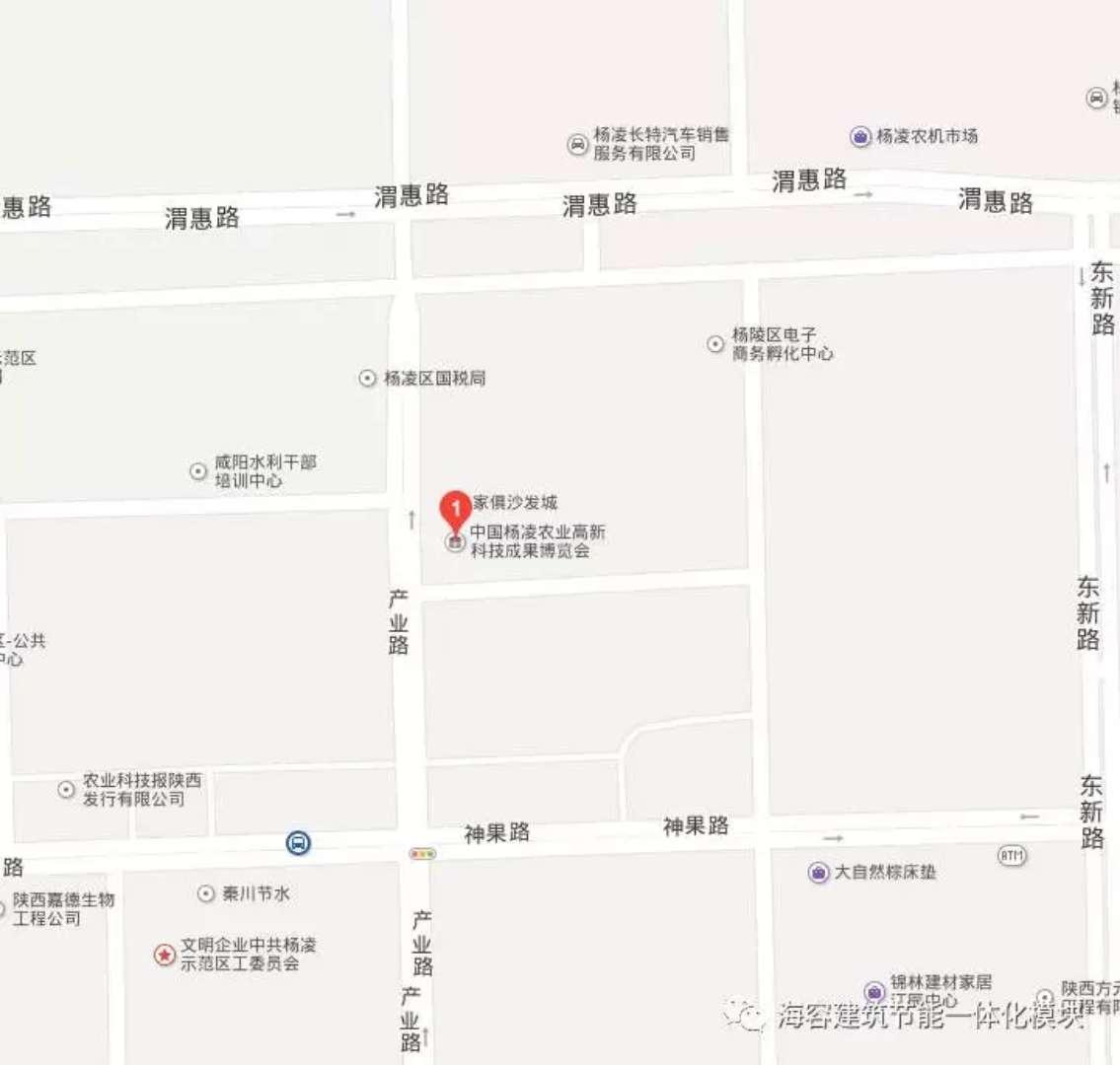 11月5日-9日,海容模塊重磅亮相中國楊凌農業高新科技成果博覽會!|企業新聞-東營海容新材料有限公司