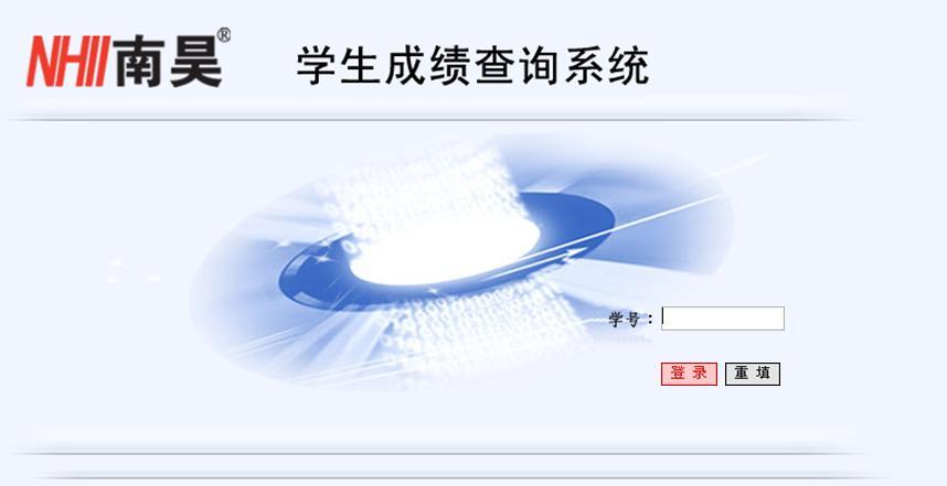 智能阅卷系统考试阅卷用 智能阅卷系统批发中|行业资讯-河北省南昊高新技术开发有限公司