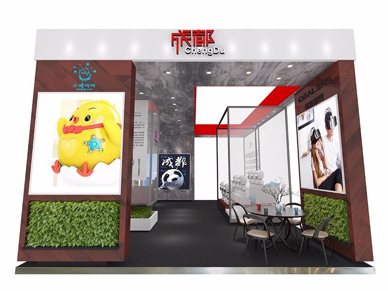 紅點設計周-成都|展覽特裝-廈門市嘉維世紀會展服務有限公司