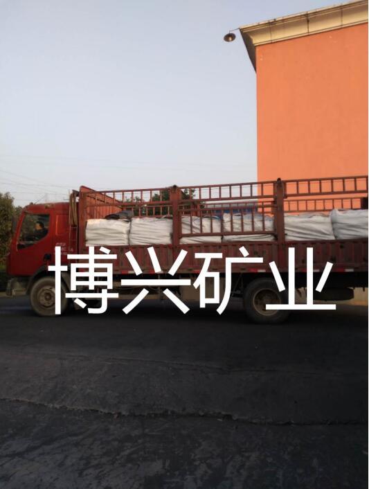 喜讯:11月5日下午,发往广州的10吨高效石墨增碳剂装车完毕 ,整装待发。|公司新闻-maxbetx万博软件注册