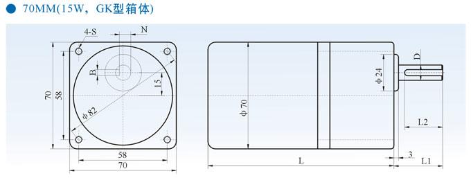 70MM小型齿轮减速马达结构图