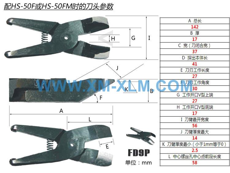 FD9P-1.jpg
