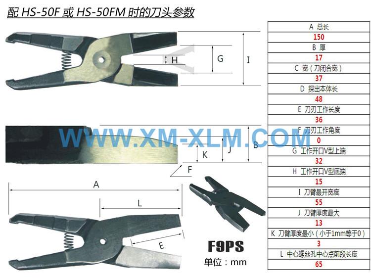 F9PS-1.jpg