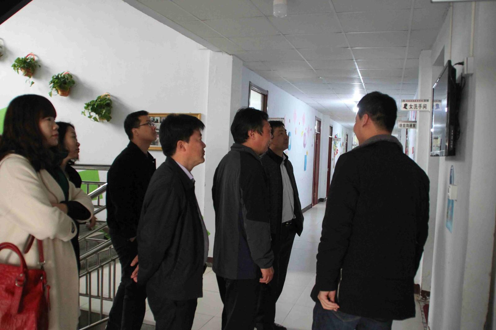邯山区教育局郭风江科长等领导来我校进行全方面的工作指导|爱诺动态-爱诺自闭症康复培训学校
