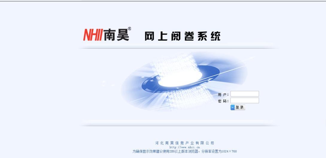 岗巴县网上阅卷系统 南昊网上阅卷销售平台|新闻动态-河北文柏云考科技发展有限公司