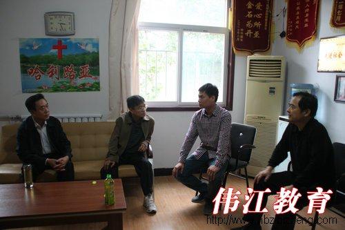 省残联副理事长卢连才来我校检查指导工作|爱诺动态-爱诺自闭症康复培训学校