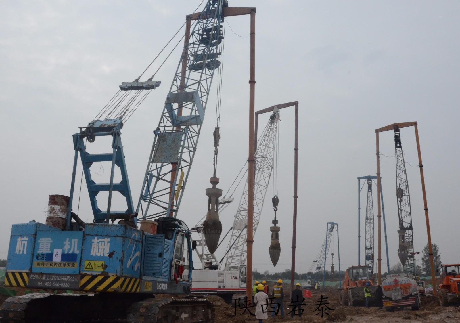高陵文化中心项目|在建工程-陕西岩泰基础工程有限公司