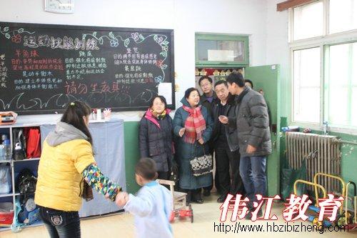 中国残疾人康复协会在爱诺自闭症康复培训学校调研|爱诺动态-爱诺自闭症康复培训学校