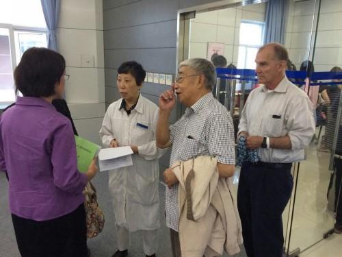 李伟江校长参加TEACCH-国际高级培训班|爱诺动态-爱诺自闭症康复培训学校