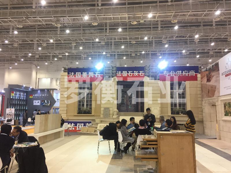 2017年展会 (12).jpg