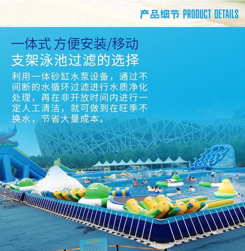 QBF系列沙缸+水泵一体机 鱼池浴池 泳池过滤设备|泳池工程设备-武汉金恩机电工程有限公司