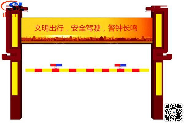 可升降式限高架施工设置规范图纸