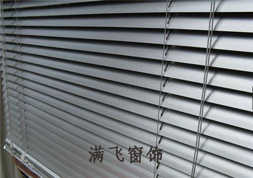 80mm电动铝百叶白色|满飞产品展厅-上海满飞智能窗饰有限公司