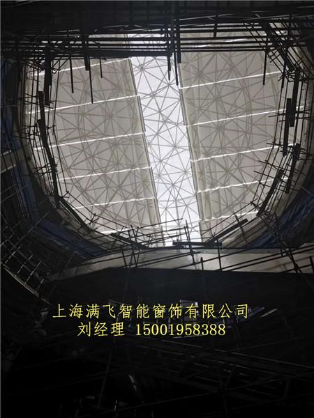fcs电动遮阳帘|天棚帘系列-上海满飞智能窗饰有限公司