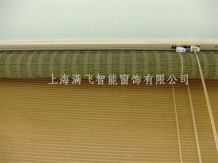 竹木卷帘|电动卷帘系列-上海满飞智能窗饰有限公司