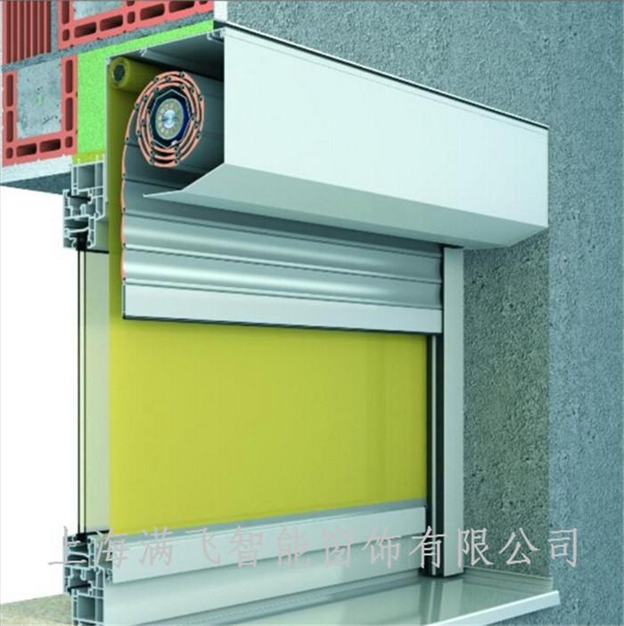 铝合金卷帘窗 电动卷帘系列-上海满飞智能窗饰有限公司