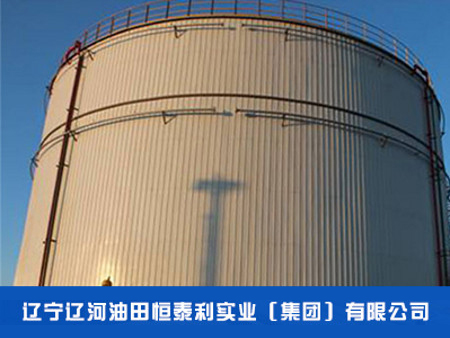 辽宁石油机械