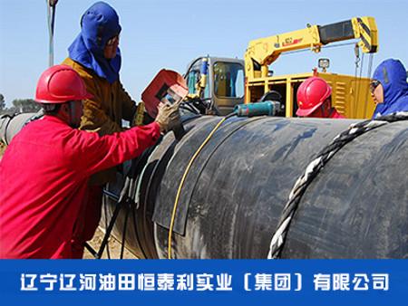 辽宁油田工程