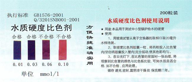 IMAGE0043_看圖王.jpg