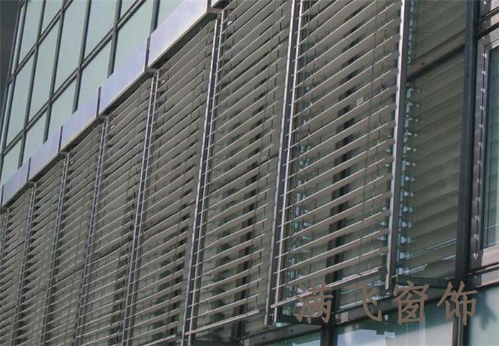 户外百叶窗|百叶帘系列-上海满飞智能窗饰有限公司