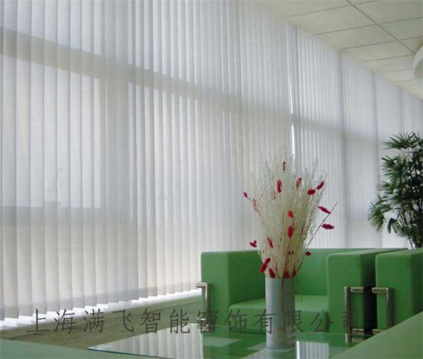 垂直帘系列|垂直帘系列-上海满飞智能窗饰有限公司