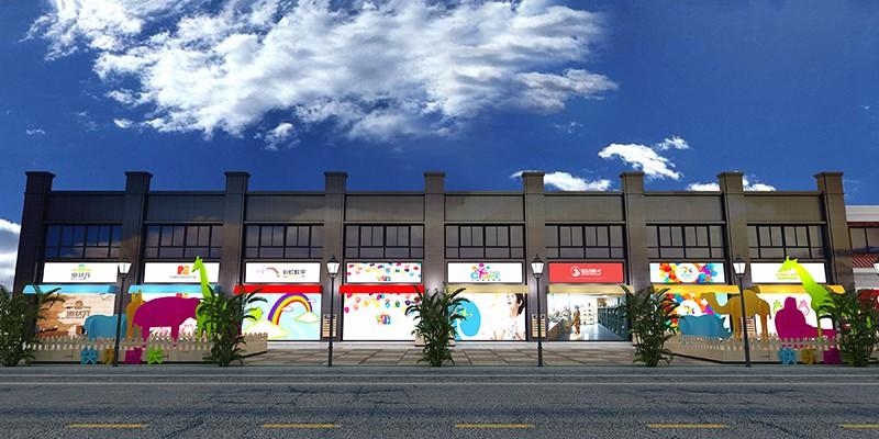 禹洲香溪里商業街|商業空間-廈門市嘉維世紀會展服務有限公司