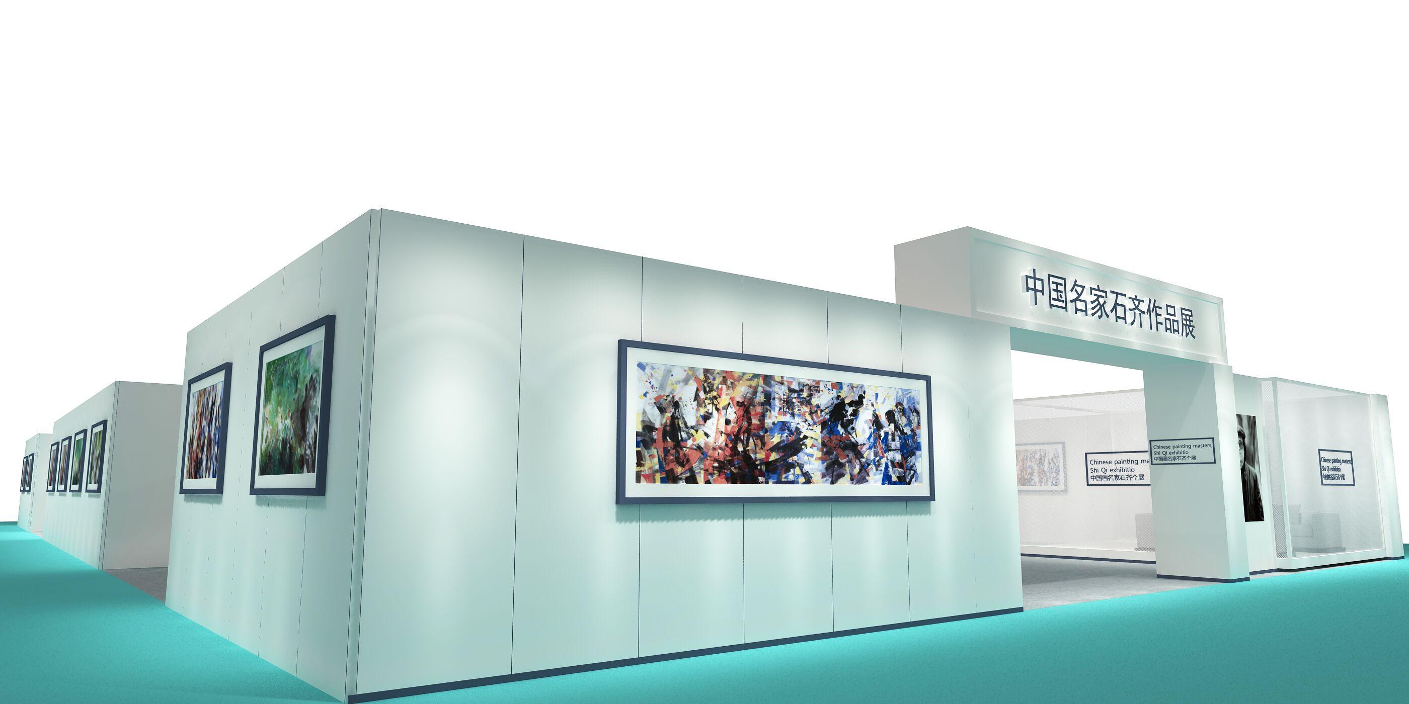 石齐作品展|艺术展板-厦门市嘉维世纪会展服务有限公司
