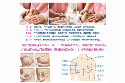 重庆月子中心高端催乳服务_【重庆月子会所-美福月】