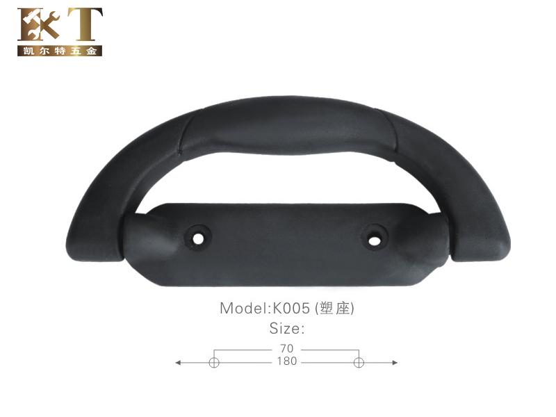 K005(塑座).jpg