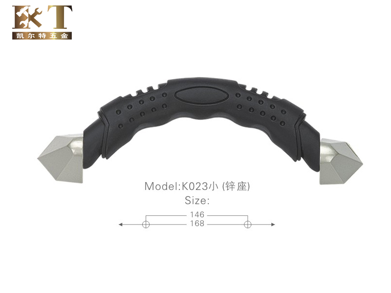 K023小(锌座).jpg