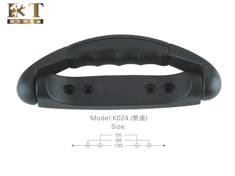 K024(塑座).jpg