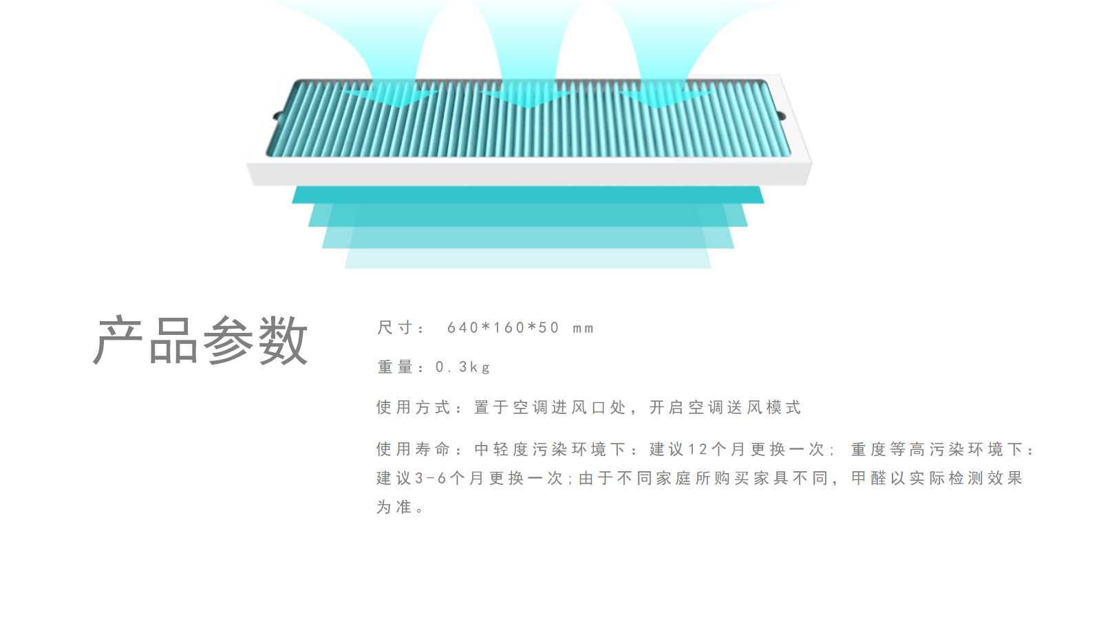 訂制室內、車內和中央空調濾芯|推薦產品-山西三洋制冷服務有限公司