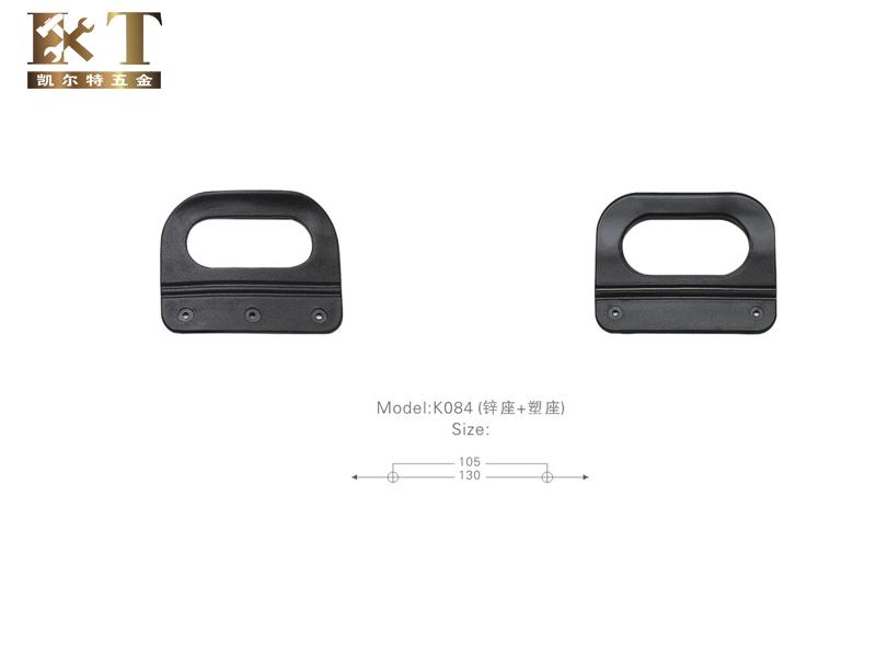 K084(锌座+塑座).JPG