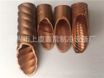 多规格空调配件弯管|管件-绍兴市上虞鑫雷制冷设备厂