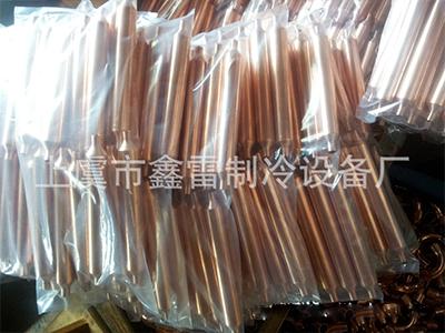 抗腐储液罐异径管|管件-绍兴市上虞鑫雷制冷设备厂