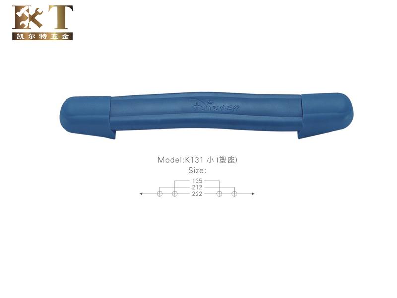 K131 小 (塑座).jpg