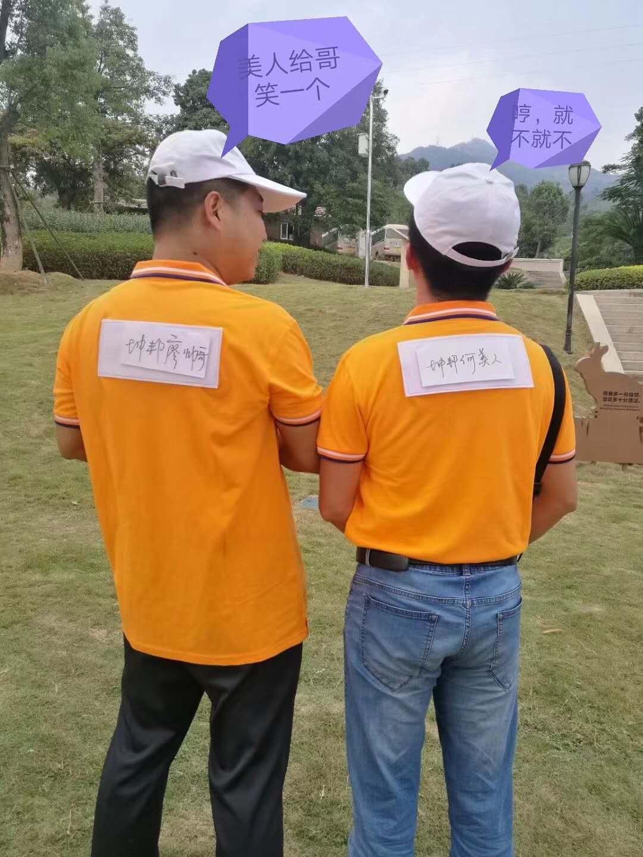 奔跑吧,坤邦!|企业动态-厦门坤邦机电设备有限公司