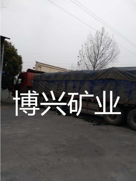 喜讯:11月18日上午,广州某公司采购的6吨maxbetx手机登录 装车完毕,整装待发!|公司新闻-maxbetx万博软件注册