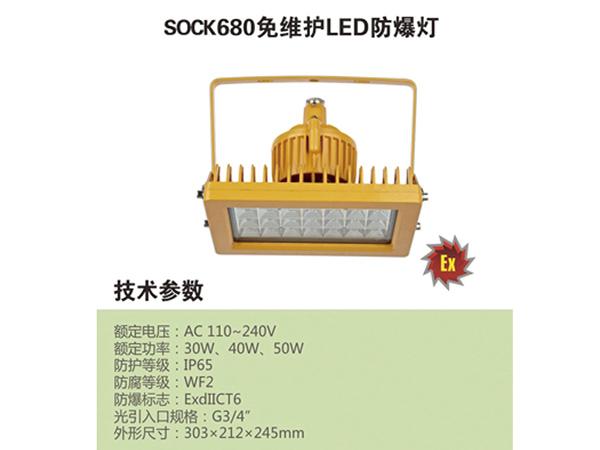 6680 - 副本.jpg