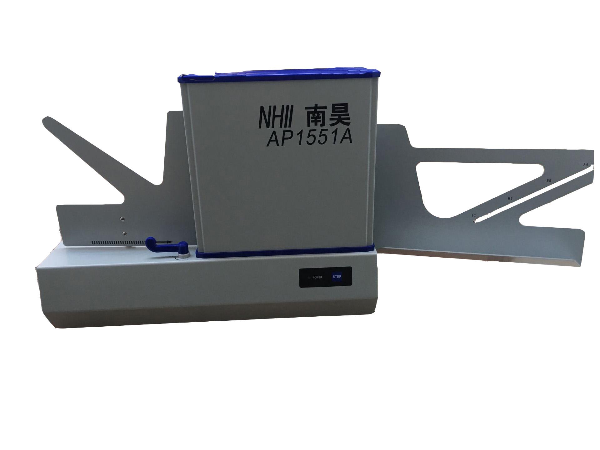 光标阅读机AP1551A价格 光标阅读机型号推荐|新闻动态-河北文柏云考科技发展有限公司