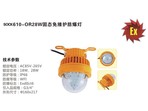610 - 副本.jpg