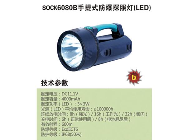 6080B - 副本.jpg
