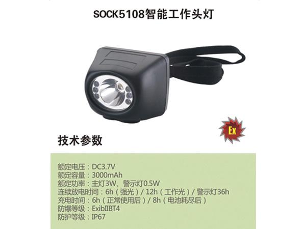 5108 - 副本.jpg