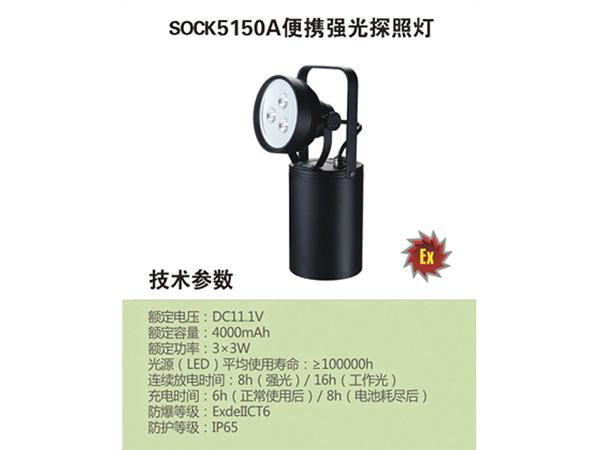 5150A - 副本.jpg