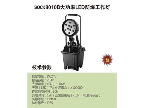 8010B - 副本.jpg