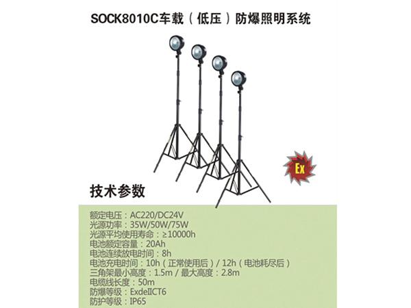 8010C - 副本.jpg