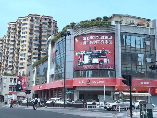 我会陪同市规划委、执法局考察杭州、宁波户外广告|新闻资讯-厦门市广告协会