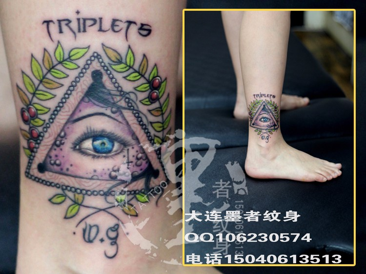 大连墨者纹身,上帝之眼|彩色纹身-大连市沙河口区墨者